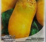 Семена свеклы кормовой Эккендорфский желтый 0,5кг