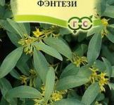 Семена лоха зонтичного Фэнтези ТМ «Гавриш» (0,05г)