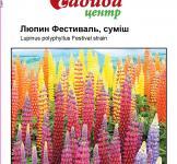 Семена люпин Фестиваль, смесь 0,3г