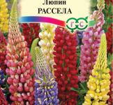 Семена Люпин Рассела смесь 0,5г (Гавриш)