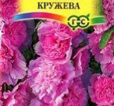 Семена Мальва   Розовые  Кружева 0,1г