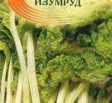 Семена мангольда Изумруд ТМ «Гавриш» 2г