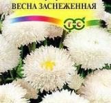 Семена Маргаритка Весна Заснеженная 0,05г