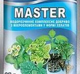 Мастер для рассады овощей и цветов