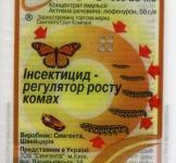 Инсектицид Матч 4мл