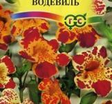 Семена Мимулюс Водевиль 0,01г