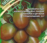 Семена томата Монисто изумрудное 0,1г (Гавриш)