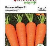 Семена моркови Абако F1 400шт (Seminis Голландия)
