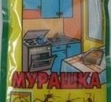 Мурашка - Инсектицид