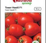 Семена томата Намиб F1 15шт (Syngenta Нидерланды)