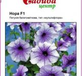 Семена Петунии многоцветковой Нора F1 10шт