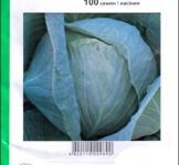 Семена капусты белокачанной Новатор F1 100шт (Syngenta Голландия)