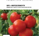 NPK + микроэлементы для томатов 20г