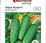 Семена огурцов Пучини F1 10шт (Rijk Zwaan Голландия)