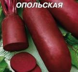Семена свеклы столовой Опольская  20г