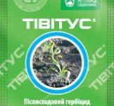 Тивитус 2,5г  - Гербицид