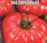 Семена томата Ожаровский малиновый 0,1г