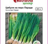 Семена лука на перо Параде 200шт (Bejo Голландия)