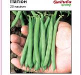 Семена фасоли Патион 20шт (Syngenta Голландия)