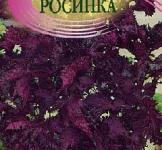 """Перилла овощная Росинка 0,5 г ТМ """"Гавриш"""""""