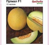 Семена дыни Примал F1 10шт (Syngenta Голландия)