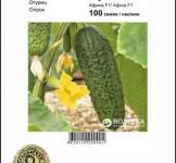 Семена огурца Афина 100шт (Nunhems Голландия)