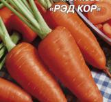 Семена моркови Рэд Кор 20г