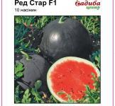 Семена арбуза Ред Стар F1 10шт (Nunhems Голландия)
