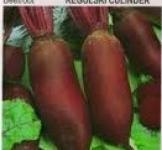 Семена свеклы столовой Регульский цилиндр 15г (Коуел Германия)