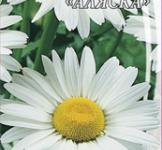 Семена Ромашка Крупноцветковая Аляска 0,5г