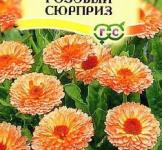 """Семена календулы Розовый сюрприз 0,5 г    ТМ  """"Гавриш"""""""