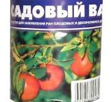 Садовый вар 150г