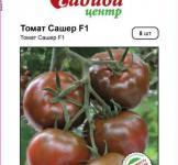 Семена томата Сашер F1 8шт (Yuksel Турция)