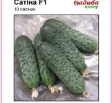 Семена огурца Сатина F1 10шт (Nunhems Голландия)