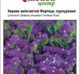 Семена Кермека Крепость пурпурный (0,1г)