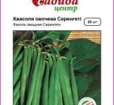 Семена фасоли Серенгети 20шт (Syngenta Голландия)