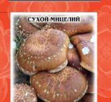 Семена сухой мицелий грибов Шиитаке 4080 10г