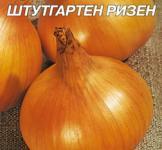 Семена лука репчатого Штутгарт Ризен  15г