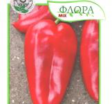 Семена перца Слоновье ухо 20шт (Superior Сербия)