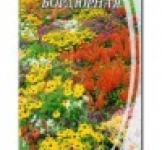 Семена цветочная смесь Бордюрная 0,5 г