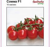 Семена томата Сомма  F1 10шт (Nunhems Голландия)