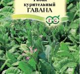 Семена Табака Гавана 0,01г