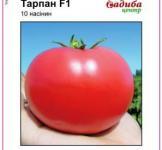 Семена томата Тарпан  F1 10шт (Nunhems Голландия)