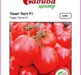 Семена томата Тести  F1 0,05г (Bejo Голландия)