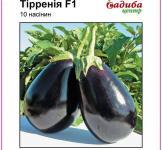 Семена баклажана Тиррения F1 10шт (Nunhems Голландия)