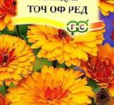 """Семена календулы Точ оф Ред 0,2 г ТМ """"Гавриш"""""""