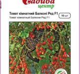 Семена томата комнатного Балкони Ред  F1 10шт (Satimex Германия)
