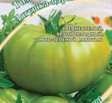 Семена томата Лягушка-царевна 0,01г (Гавриш)