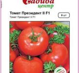 Семена томата Президент 8шт (Seminis Голландия)