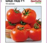 Семена томата Шеди Леди  F1 10шт (Nunhems Голландия)